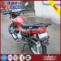 Los niños baratos de motos para la venta de rusia( zf125- c)