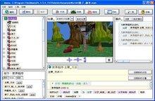 Mama - a Children Programming Language in Chinese