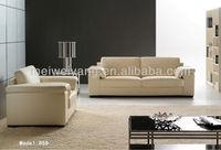 Modern Leather Sofa sofa rococo