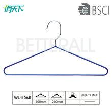 WL110AS PVC- metal clothes hanger