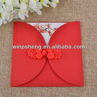 indonesia wedding gift