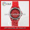 R42LB 2013 most popular geneva silicone watch,best gift for laby woman geneva silicone watch