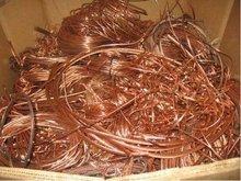 #1 Copper Scrap for sale