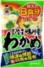 Instant Soy Bean Soup 8 Packet (Soy Bean soup with Wakame/Seaweed)