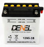 battery for bajaj ltd/Motorcycle Battery supplier