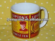 lipton tea cup /espresso cup ceramic/custom made tea cup