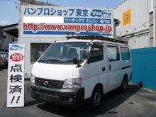 NISSAN 2001 CARAVAN 2.0 5D LOW FLOOR LONG DX / Used car From Japan / ( ch01004011 )