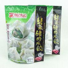 custom printed food grade freezer bag for frozen dumplings