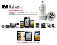 New DPL 3.1A Dual USB Car Charger Universal Charger Travel Charger DP-C001