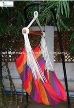 Brazilian Fabric Sitting Hammock