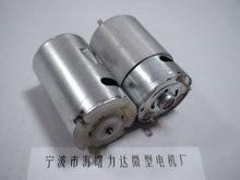 C.C Micromotor
