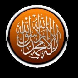 Ukiran Tangan Ayat Al Quran