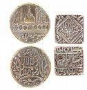 13 hijri islamic coin