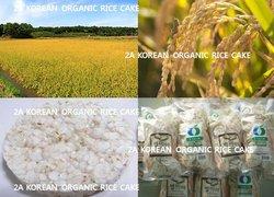 100% Korean Organic Rice Cake(White & Brown Rice)