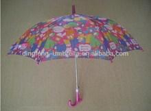 Hot sale trendy tiger printed umbrella