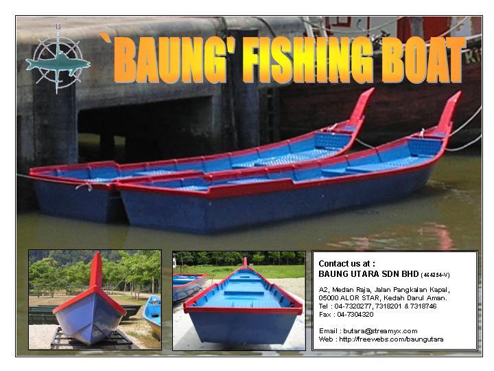 Fishing Boat / Sampan