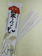 Japanese Rice noodles 100g * 10bags(SKU10)