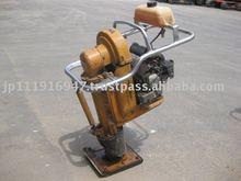 Used Rammer MEIWA RA-60R