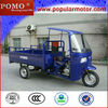 New Popular Gasoline Hot Sale Three Wheel Diesel Motorcycle