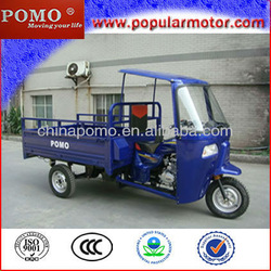 New Popular Gasoline Hot Sale Three Wheel Cheapest Tricycle