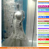 abstract wedding dress mannequin