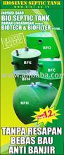 BioSeven septic tank biotech & biofil tration system bioseptic tank