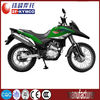 250cc cheap dirt bike motor(ZF200GY-A)