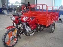Three Wheel Vehicle