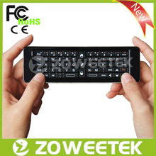 2013 Year Factory Made Crazy Price Hot Sale mini wireless keyboard and mouse for ipad