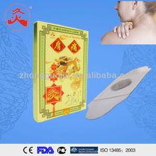 Medico dispositivo di massaggio dolore alla spalla/spalla dolore muscolare relexer ce e fda