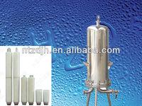 Duplex bag filter housing