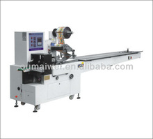 OMW Lollipop Candy Packing Machine