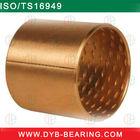 Split bush bearing design