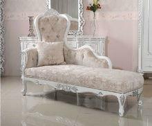 furniture, home furniture, bedroom furniture, lounge chair