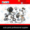 High quality car spare parts new auto parts manufacturer