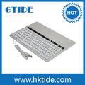 لوحة المفاتيح الألومنيوم بلوتوث gtide kb651، الفضة/ اللون الأبيض لوحة المفاتيح، لوحة مفاتيح الكمبيوتر صورة