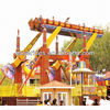 Hot sale amusement park seat flying carpet