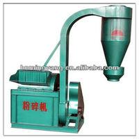 High efficiency small wood hammer mill foe sale