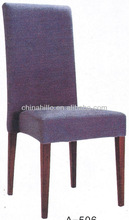 Vip High Quality Imitation Wooden Chair