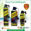 ilike Air Tire Inflator Kits Tire repair sealer(quick sealing)