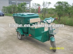 48V 500W three wheel cargo motorcycle TB-C1