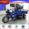 Good Sell Popular Sale Cheap 4 Wheel Trike Chopper