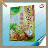 chicken powder plastic packaging bag Gourmet Powder Packaging Plastic bag full printing semi foil laminated plastic bags