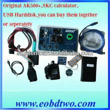 Newset Wholesale and Retail AK500+Super SKC +USB Harddisk Car Key Programmer