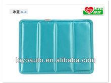 LYBD-001 Car Seat Cooling Pad
