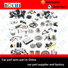 Wholesale used auto parts germany