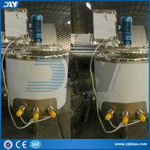 emulsifying cosmetic cream mixer/CE Certificate/2012 High Efficiency cosmetic cream mixer