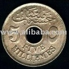 EGYPT 1917 5 MILLIME .... EXTRA FINE