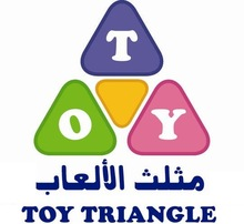Toys,Home Linen & Stationary