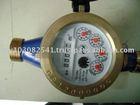 Domestic water meter